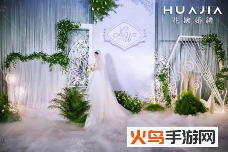 花嫁婚礼app