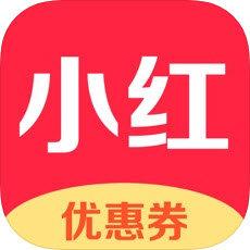 小红优惠券appv1.0.1安卓版