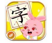 疯狂汉字学习appv1.2安卓版