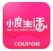 小度生活app安卓版v1.0.1