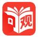 可观阅读app免费版