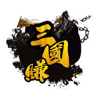 三国赚区块链appv1.0.0免费版