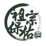祖宗保佑手游安卓v1.0版
