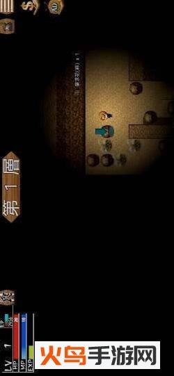 矿石迷宫app截图3