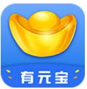有元宝app安卓版v1.0.1