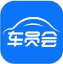 车员会appv1.0.0免费版