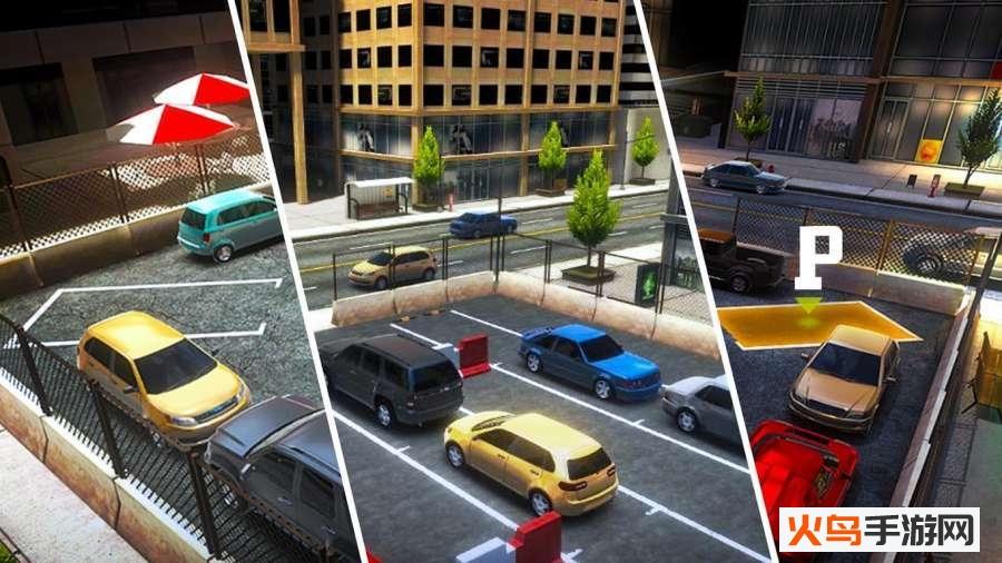 科目二模拟器手游app截图1