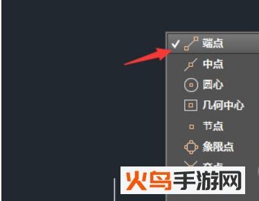AutoCAD2019怎么对象捕捉 CAD2019对象捕捉设置在哪里