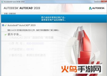 AutoCAD2019怎么关闭线宽 AutoCAD2019关闭线宽方法步骤