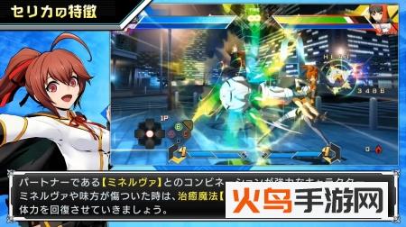 苍翼默示录11月8日公布了哪三位新角色  苍翼默示录11月8日三位新角色技能数属性是什么