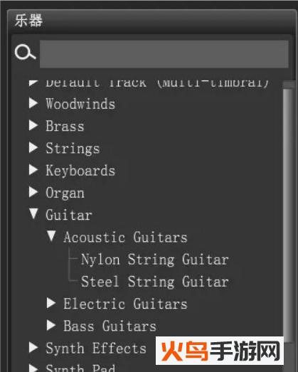 Overture如何更改现有曲目乐器 Overture更改现有曲目乐器方法步骤