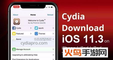 Cydia商店更新退款功能 Cydia商店退款功能如何使用