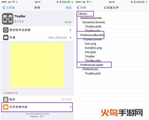 Plist文件编辑汉化分几种 Plist文件编辑汉化方法步骤