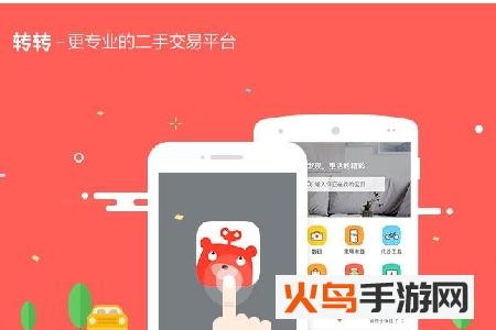 采货侠官方app