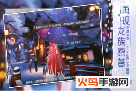 龙族幻想1.1.9版本