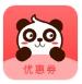团团购物优惠券appv1.0.0安卓版