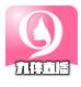 九伴直播视频app手机版
