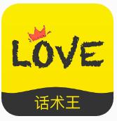 免费撩小姐姐app安卓版v1.0.1