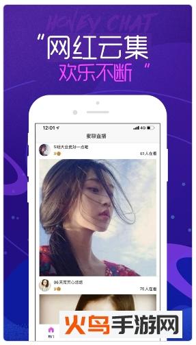 tg共享盒子直播app截图2