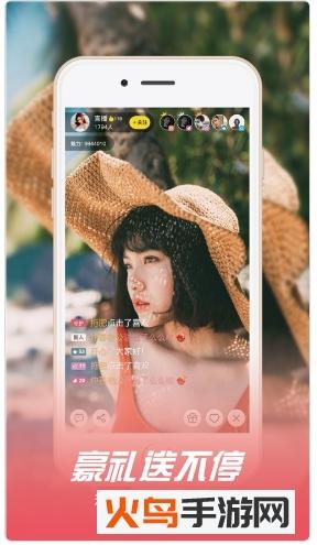 小喵视频在线app截图0