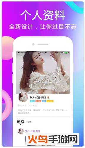 导淫犬视频在线app截图2