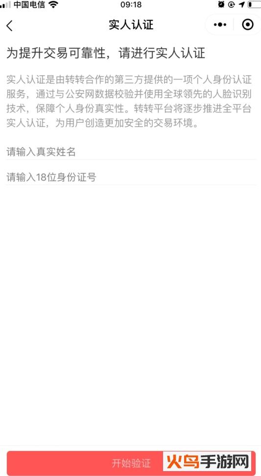 采货侠官方app截图0