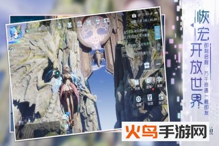 龙族幻想1.1.9版本截图1