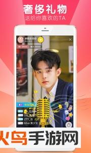 皮卡丘直播视频app截图2