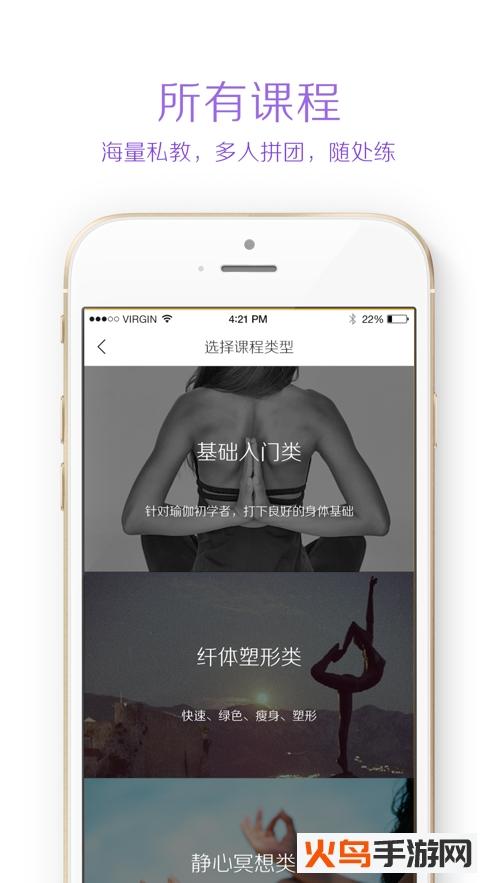 瑜乐app截图0