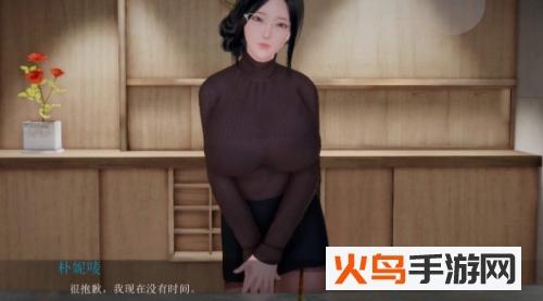 邪恶人生(Evil life)游戏攻略 邪恶人生v0.10中文版
