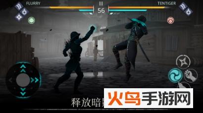 暗影格斗3中文无限钻石版