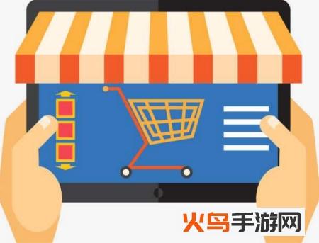 未来购物app