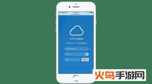 云服务照片怎么恢复 云服务照片怎么打开