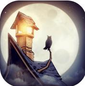 猫头鹰和灯塔全剧情版V1.1.0