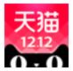 天猫红包赚钱app安卓版v1.1