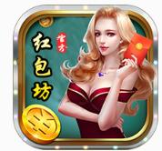 微信红包坊扫雷app安卓版v1.1