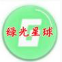 绿光星球网赚app安卓版v1.1