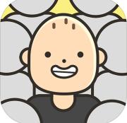 人生模拟器中国式人生官方版v1.0.0