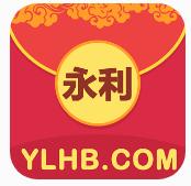 永利红包扫雷app安卓版v1.1
