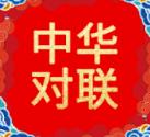 中�A�β�大全app2020版v1.0