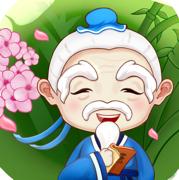 江湖医馆修改版V1.0.1