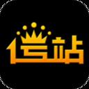 一号站appv6.6.5安卓版