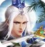 仗剑豪侠传破解版V4.7.2