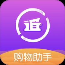 购物速返联盟appv1.4.18安卓版