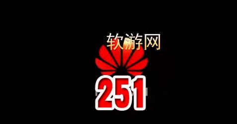 251事件什么意思 华为员工被关251天是怎么回事