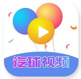 气球视频官网app破解版v1.0.1