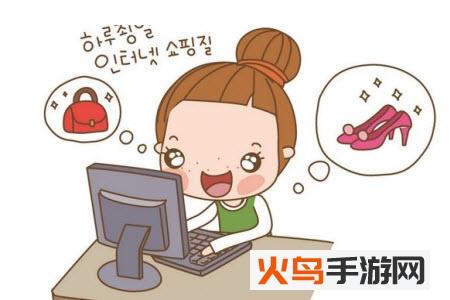 万物村app