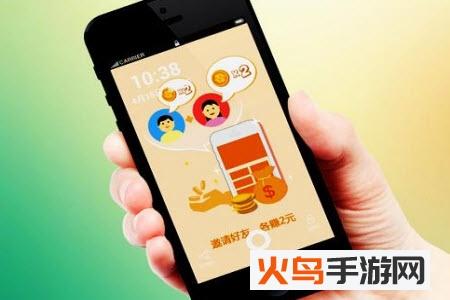 金梦微代兼职app