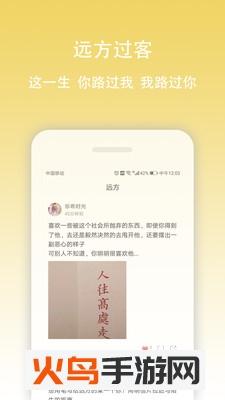 新疆正能量app截图2