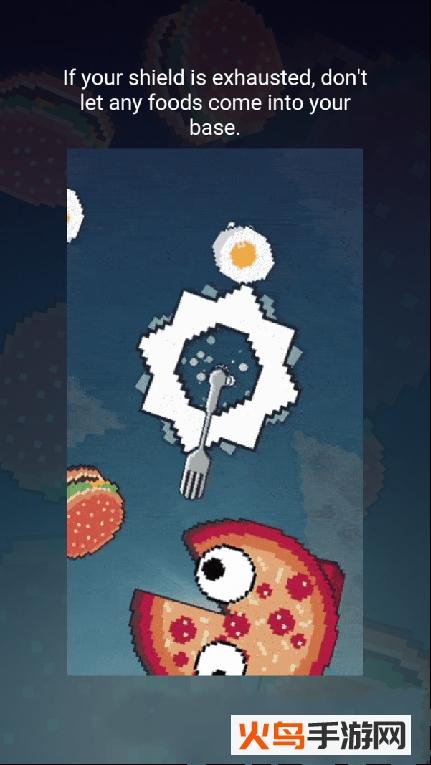 无限的食物手游(Infinity Food)截图1